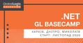 Online .NET GL BaseCamp