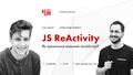 """Мітап """"JS ReActivity: Як прокачати власний JavaScript?"""""""