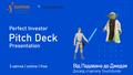 """Безкоштовний вебінар """"Якісна Investor Pitch Deck Presentation ─ шлях від Падавана до Джедая"""""""