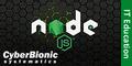 Двухнедельный интенсив по Node.js в CyberBionic Systematics