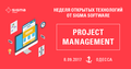 Project Management Meetup