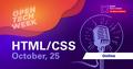 Open Tech Week: HTML/CSS meetup