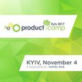 ProductCamp Kyiv 2017