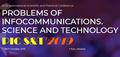 Конференція «Проблеми інфокомунікацій. Наука і техніка» PIC S&T-2019