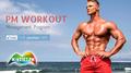 Сертификационная практическая программа PM-Workout