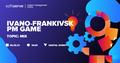 Ivano-Frankivsk PM Game