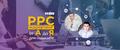 """Meetup """"PPC от А до Я для новичков"""""""
