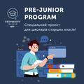 EPAM Pre-Junior Program