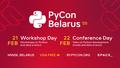PyCon Belarus 2020