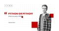 """[Отменено] Встреча """"PythON or PythOFF: Стоит ли учить в 2020?"""""""