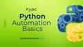 Курс: Python Automation Basics
