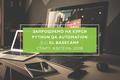 GL BaseCamp Python QA Automation