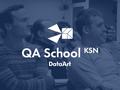 Отбор в бесплатную QA-школу DataArt в Херсоне