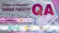 Сертифікаційне тестування Hard Skills Exam для Junior QA від Kharkiv IT Cluster