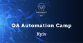 QA Automation Camp | EPAM University Program