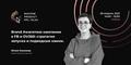 MacPaw Product PPC Talk #4 — Brand Awareness кампании в FB и DV360: стратегия запуска и подводные камни