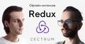 Офлайн-интенсив по Redux