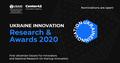 Cбор кейсов на digital-премию для стартапов и корпоративных инноваторов Ukraine Innovation Awards 2020