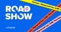 SoftServe Road Show. Poltava