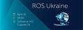 Зустріч ROS Ukraine