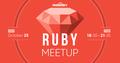 MobiDev Ruby MeetUp