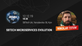 SBTalks: SBTech microservices evolution