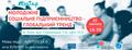 Дискусія: Молодіжне соціальне підприємництво - глобальний тренд