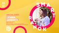 Smart Ranok з Іриною Шимко