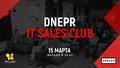 Dnepr ІТ Sales Club #16