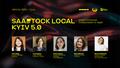 SaaStock Local Kyiv 5.0: Cross-functional Collaboration in SaaS