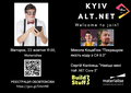 Kyiv ALT.NET