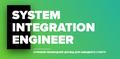 System Integration | Стажування від SoftServe IT Academy