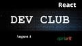 Apriorit DevClub «Паттерны, организация больших проектов, переиспользование компонентов»