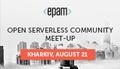 Open Serverless Community Meet-up