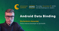 Dnipro Speakers' Corner: Android Data Binding