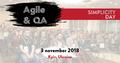 Simplicity Day. Agile & QA