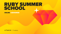 Ruby Summer School