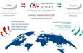 """Вебинар """"Trend Micro Smart Protection Network – аналитика по глобальной кибербезопасности"""""""