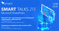 Smart Talks 213: Microsoft SharePoint