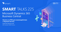 Smart Talks 225: Microsoft Dynamics 365 Business Central