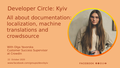 "Вебінар ""All about documentation: localization, machine translations and crowdsource"""