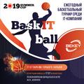 BeKey BaskITball Summer Cup 2019