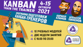 Kanban Train the Trainer