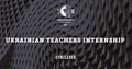Teachers Internship Online Program | EPAM University
