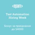 EPAM Test Automation Hiring Week