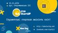 ВukStartUP - Stud Idea Day