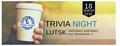 Lutsk Drupal Trivia Night