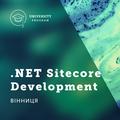 .NET Sitecore Development  | EPAM University Вінниця