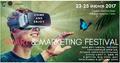 Фестиваль Smart & Marketing