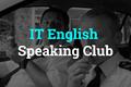IT English Speaking Club Meeting